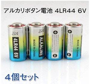 ワンブル リモコン 専用電池 4LR44 6V