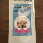 小型犬用スキンケアサプリ・ビオワンファインを試してみた体験レビュー
