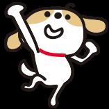 ボクサー犬の紹介イラスト4