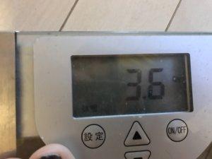 ピッコロ 体重計