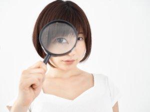 施設を探す女性